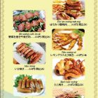 Thiết kế và in menu nhà hàng VIET RESTAURANT Phong cách Nhật Bản
