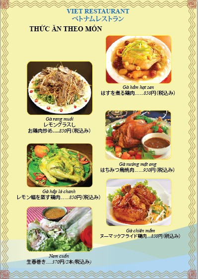 menu-nha-hang3