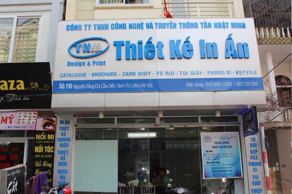 Phần mặt tiền của công ty Tân Nhật Minh nằm ngay trên đường Nguyễn Đổng Chi, Nam Từ Liêm, Hà Nội