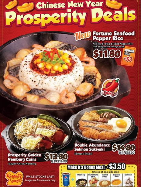 Đây là mẫu tờ rơi quảng cáo các món ăn mới của nhà hàng với hương vị đặc biệt và giá cả hấp dẫn. Niêu cơm nghi ngút khói hẳn là rất kích thích vị giác của bạn đúng không