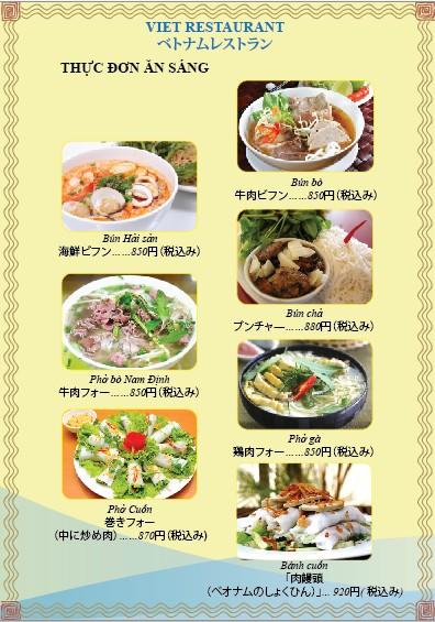 menu-nha-hang