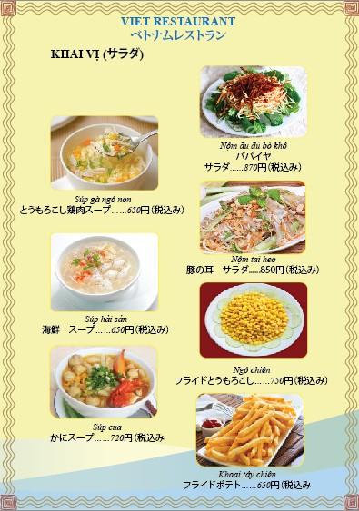 menu-nha-hang1