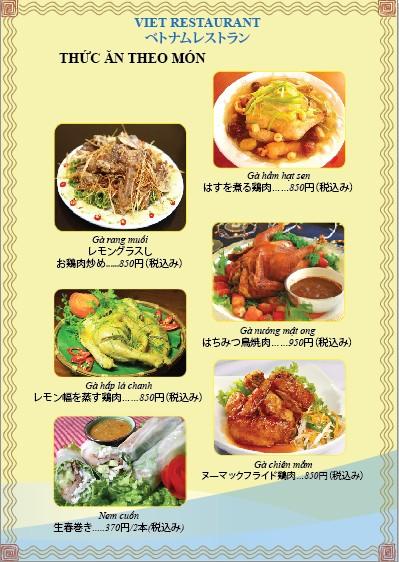 menu-nha-hang3