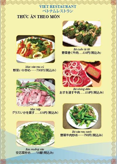 menu-nha-hang4