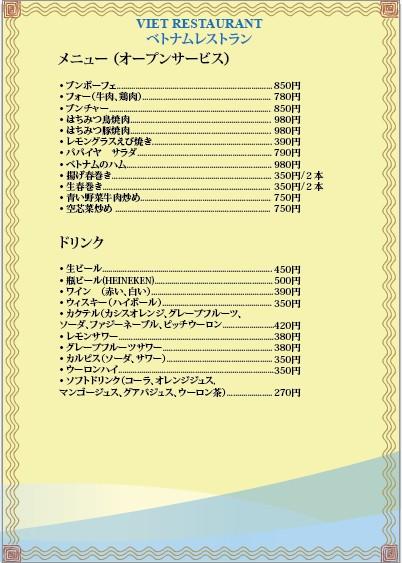 menu-nha-hang7